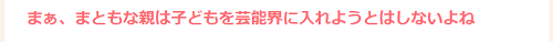森七菜コメント3