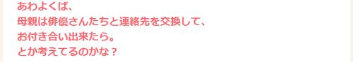 森七菜コメント4