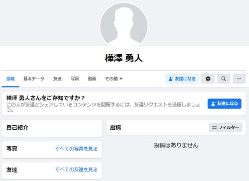 kabasawa-yuto-facebook