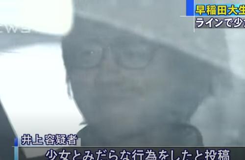 井上秋甫の顔画像