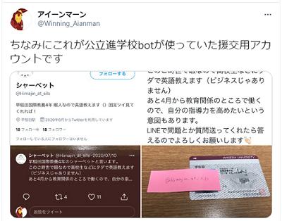 井上秋甫のTwitter
