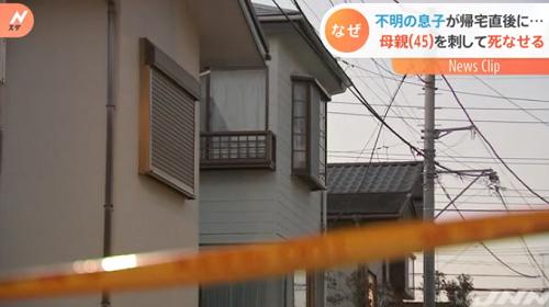 kabasawa-yuto-ie