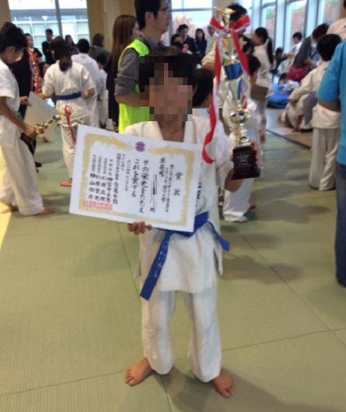 niitsu-tetsuya-kodomo-musuko