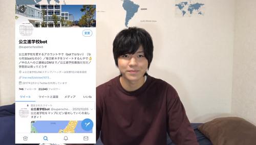 井上秋甫のYouTube