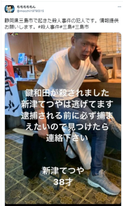 niitsutetsuya-facebook