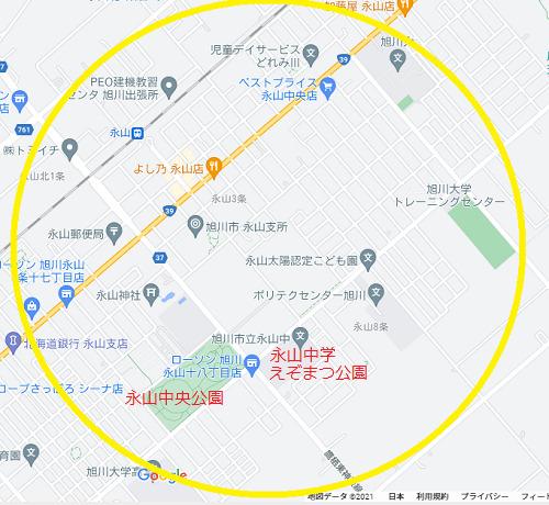 kanekokeiichi-jitaku-jusyo