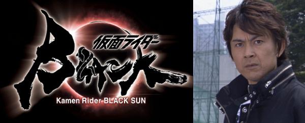 kamenrider-black-sun