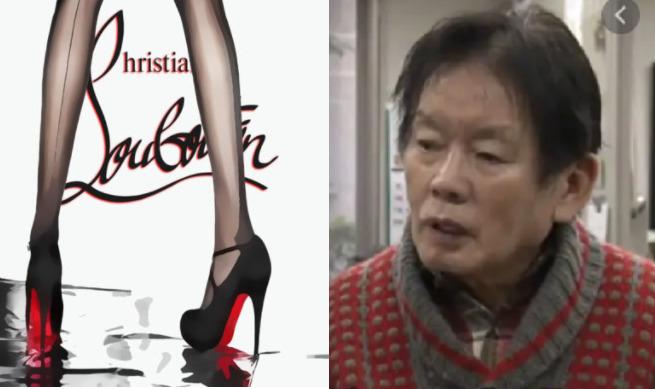 nosakikousuke-sudousaki-satsui