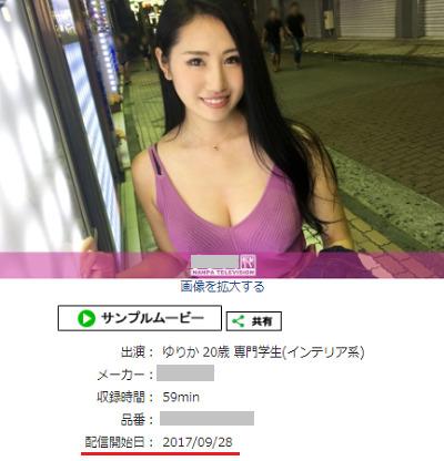 sudousaki-yakubutunyusyu-bouryokudan