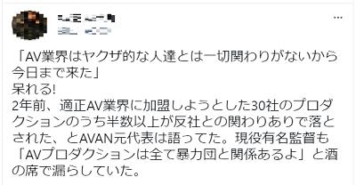 sudousaki-kakuseizainyusyu-yakuza