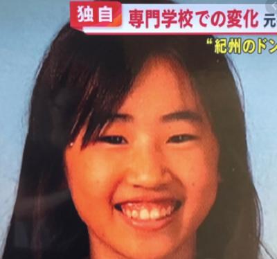 sudousaki-chugaku-ijime