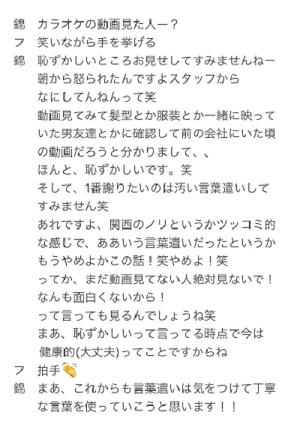 nisikidoryo-karaoke-douga-ryusyutu