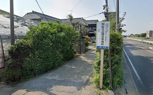 oakaniwayoshiyuki-ryoushin