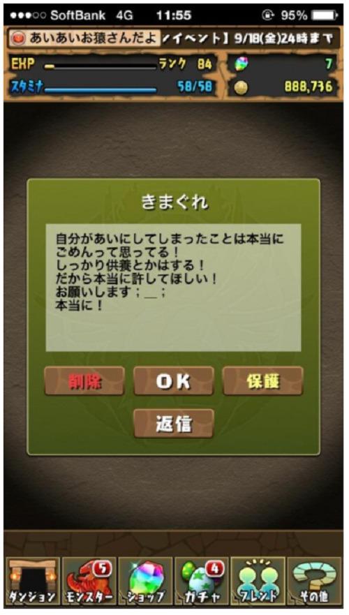 kiyotaikuhiro-furin-rikon-kubi