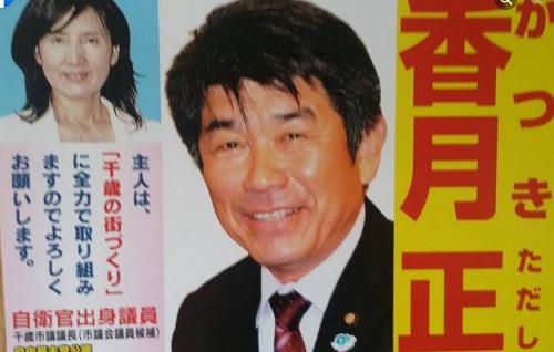 katsukitadashi-yome-kao-gazou