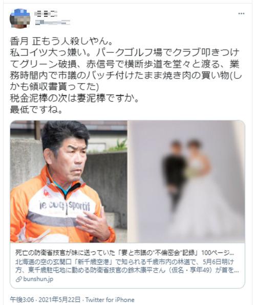 katsukitadashi-pawahara