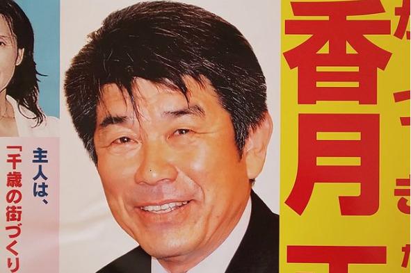 katsukitadashi-kao-gazou-Ako