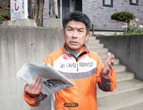 suzukikouhei-tsuma-ryakudatu-katsukitadashi