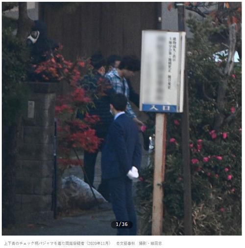 ibarakiikkasassyoujiken-okaniwayoshimasa-jitakujuusyo