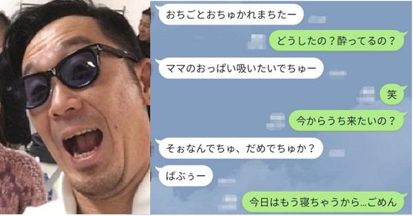 kobukuro-kurodasyunsuke-furinaite