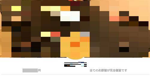 katsukitadashi-ako-tokutei