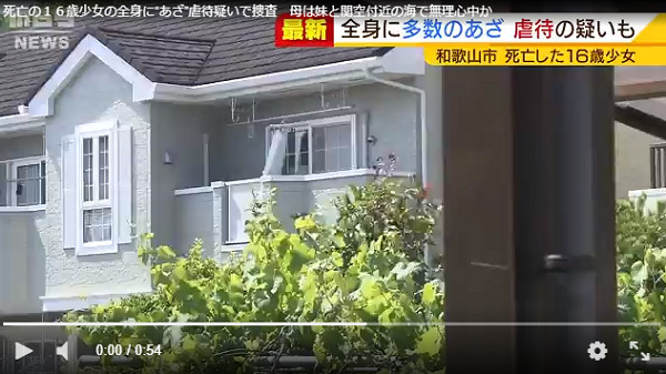 tsurusakikokoro-jitaku-chuugaku