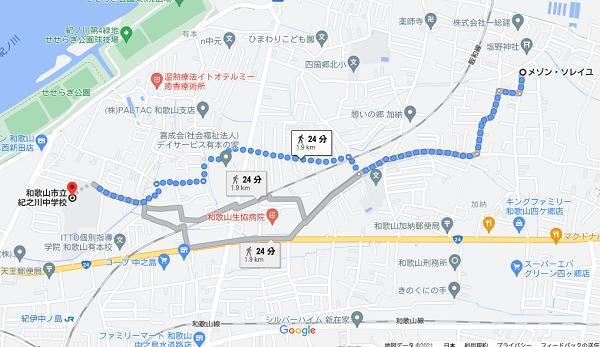 tsurusakikokoro-chuugaku