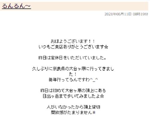 inadamayuko-blog