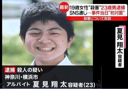 natsumishota-kaogazou