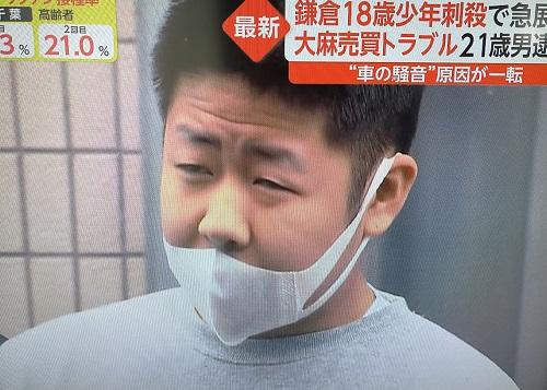 furuhashikyoya-kao-gazou