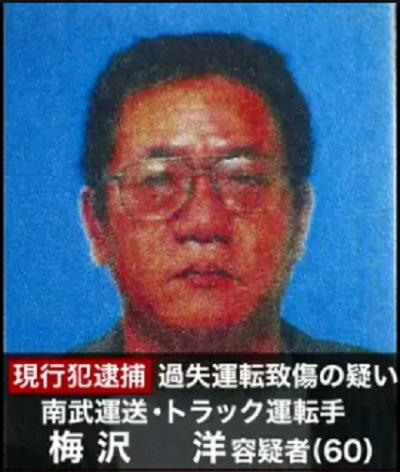 umezawahiroshi-kao-gazou