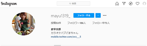 inadamayuko-instagram