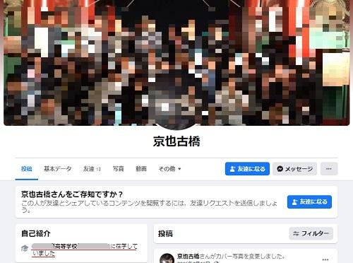 furuhashikyoya-facebook