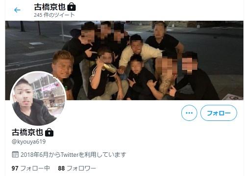 furuhashikyoya-twitter