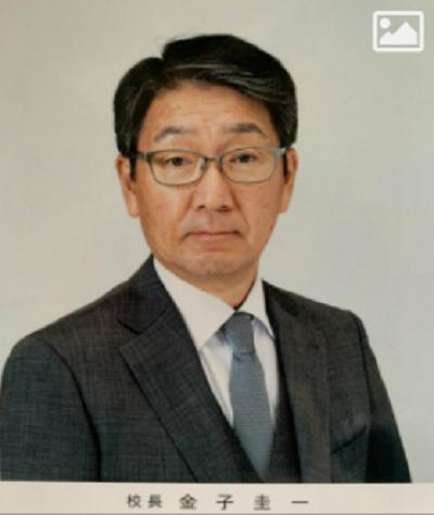 yokohamashi-ijime-kyoushi-kaogazou