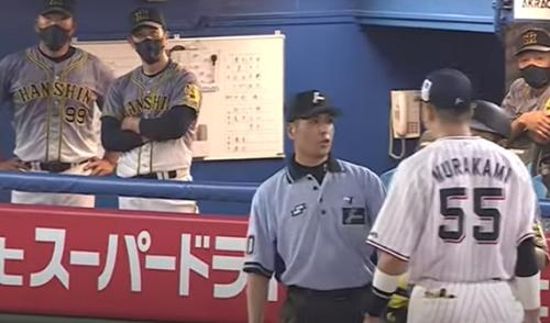 hanshintigers-sign-nusumi-yakuruto-murakami