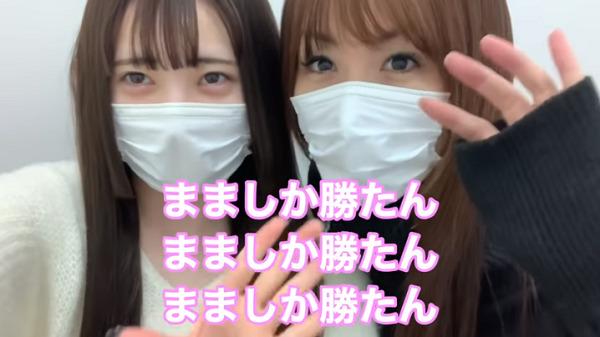 kohakubuchou-hahaoya