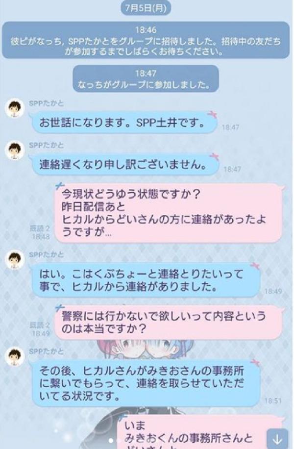 kohakubucho-hahaoya-instagram