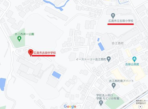 hiroshimashinishiku-pta-ouryo-furuta